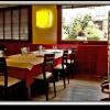 Restaurante Urquizu